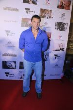 Sohail Khan at the Screening Of Onir_s Documentary On Kids With Down Syndrome (46)_5a983ad82efb5.JPG