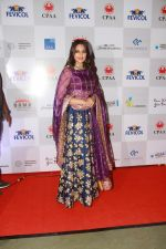 Sonakshi Sinha at Caring With Style Abu Jani Sandeep Khosla & Shaina NC Fashion Show To Raise Funds For Cancer Patient Aid Association (8)_5a98150a017a4.jpg