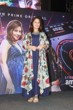 Sunidhi Chauhan at the Trailer Launch Of Amazon Prime Original The Remix  (21)_5a983331358a7.jpg