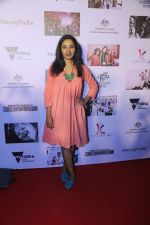 Tannishtha Chatterjee at the Screening Of Onir_s Documentary On Kids With Down Syndrome (40)_5a983afb0b3a6.JPG