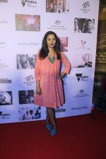 Tannishtha Chatterjee at the Screening Of Onir_s Documentary On Kids With Down Syndrome (42)_5a983afcead89.JPG