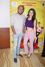 Tochi Raina at the Music Launch Of Film Note Pe Chot at 8-11 (139)_5a982ecf21d36.JPG