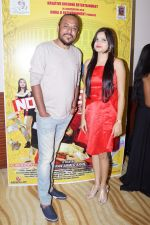 Tochi Raina at the Music Launch Of Film Note Pe Chot at 8-11 (141)_5a982ed2c9e39.JPG
