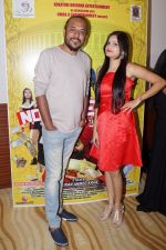 Tochi Raina at the Music Launch Of Film Note Pe Chot at 8-11 (142)_5a982ed4b9eb8.JPG