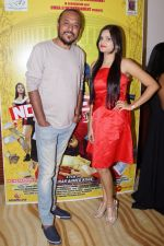 Tochi Raina at the Music Launch Of Film Note Pe Chot at 8-11 (143)_5a982ed73b0bd.JPG