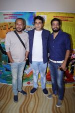 Tochi Raina at the Music Launch Of Film Note Pe Chot at 8-11 (144)_5a982ed9eb575.JPG