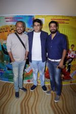 Tochi Raina at the Music Launch Of Film Note Pe Chot at 8-11 (145)_5a982edc1a0fd.JPG