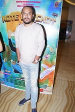 Tochi Raina at the Music Launch Of Film Note Pe Chot at 8-11 (156)_5a982ef0d472c.JPG