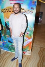 Tochi Raina at the Music Launch Of Film Note Pe Chot at 8-11 (158)_5a982f2294094.JPG
