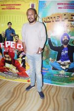 Tochi Raina at the Music Launch Of Film Note Pe Chot at 8-11 (163)_5a982efde168b.JPG