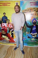 Tochi Raina at the Music Launch Of Film Note Pe Chot at 8-11 (164)_5a982effbce97.JPG