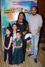 Tochi Raina at the Music Launch Of Film Note Pe Chot at 8-11 (166)_5a982f0345600.JPG