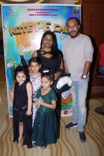 Tochi Raina at the Music Launch Of Film Note Pe Chot at 8-11 (167)_5a982f05191c5.JPG