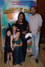 Tochi Raina at the Music Launch Of Film Note Pe Chot at 8-11 (168)_5a982f098d72e.JPG