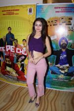 at the Music Launch Of Film Note Pe Chot at 8-11 (107)_5a982ef6e7ae7.JPG