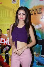 at the Music Launch Of Film Note Pe Chot at 8-11 (108)_5a982ef99d684.JPG