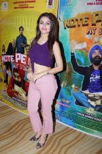 at the Music Launch Of Film Note Pe Chot at 8-11 (110)_5a982efdb8102.JPG