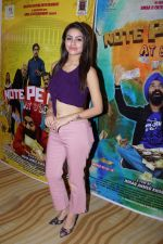 at the Music Launch Of Film Note Pe Chot at 8-11 (111)_5a982eff92726.JPG