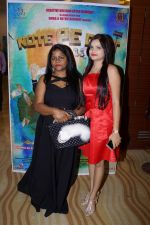at the Music Launch Of Film Note Pe Chot at 8-11 (114)_5a982f04e2d61.JPG