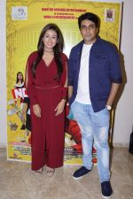at the Music Launch Of Film Note Pe Chot at 8-11 (115)_5a982f08b6390.JPG
