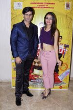 at the Music Launch Of Film Note Pe Chot at 8-11 (117)_5a982f0d10887.JPG