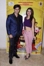 at the Music Launch Of Film Note Pe Chot at 8-11 (118)_5a982f0f23cae.JPG