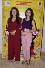 at the Music Launch Of Film Note Pe Chot at 8-11 (120)_5a982f12cc77b.JPG
