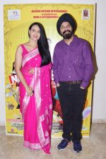 at the Music Launch Of Film Note Pe Chot at 8-11 (123)_5a982f183b0ec.JPG