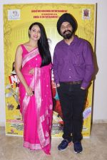 at the Music Launch Of Film Note Pe Chot at 8-11 (124)_5a982f1a12593.JPG