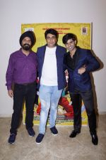 at the Music Launch Of Film Note Pe Chot at 8-11 (127)_5a982f252a212.JPG