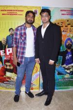 at the Music Launch Of Film Note Pe Chot at 8-11 (129)_5a982f2dd8a00.JPG