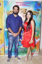at the Music Launch Of Film Note Pe Chot at 8-11 (132)_5a982f34b0449.JPG