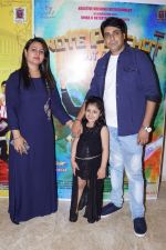 at the Music Launch Of Film Note Pe Chot at 8-11 (133)_5a982f36ced66.JPG