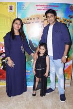 at the Music Launch Of Film Note Pe Chot at 8-11 (134)_5a982f39be659.JPG