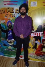 at the Music Launch Of Film Note Pe Chot at 8-11 (53)_5a982e8b00385.JPG