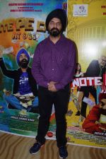 at the Music Launch Of Film Note Pe Chot at 8-11 (54)_5a982e8cea19b.JPG