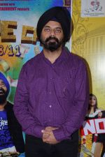 at the Music Launch Of Film Note Pe Chot at 8-11 (55)_5a982e8ef3c24.JPG
