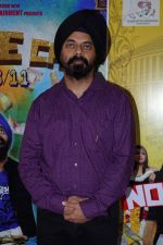at the Music Launch Of Film Note Pe Chot at 8-11 (56)_5a982e90e84b1.JPG