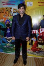 at the Music Launch Of Film Note Pe Chot at 8-11 (57)_5a982e92e8997.JPG
