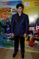 at the Music Launch Of Film Note Pe Chot at 8-11 (58)_5a982e95c7e5d.JPG