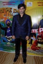 at the Music Launch Of Film Note Pe Chot at 8-11 (59)_5a982e97befa3.JPG