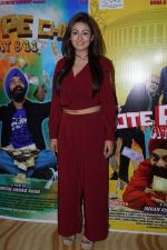 at the Music Launch Of Film Note Pe Chot at 8-11 (65)_5a982ea29f7c5.JPG