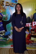 at the Music Launch Of Film Note Pe Chot at 8-11 (71)_5a982eadaa619.JPG