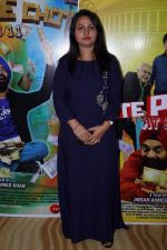 at the Music Launch Of Film Note Pe Chot at 8-11 (72)_5a982eaf5e87a.JPG
