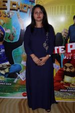 at the Music Launch Of Film Note Pe Chot at 8-11 (73)_5a982eb12b6c0.JPG