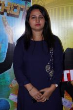 at the Music Launch Of Film Note Pe Chot at 8-11 (74)_5a982eb3bf4e4.JPG