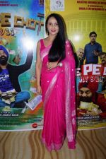 at the Music Launch Of Film Note Pe Chot at 8-11 (75)_5a982eb5a2a68.JPG