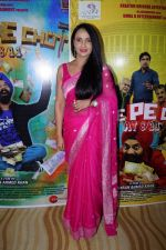 at the Music Launch Of Film Note Pe Chot at 8-11 (76)_5a982eb7573e7.JPG
