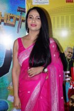 at the Music Launch Of Film Note Pe Chot at 8-11 (77)_5a982eb911c4d.JPG