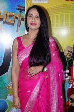 at the Music Launch Of Film Note Pe Chot at 8-11 (78)_5a982ebad0016.JPG
